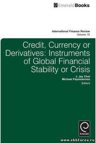 importance of global financial stability Identification financial stability relates to the ability to pay overhead expenses, pare down debt and return capital to investors balance sheets, income statements and cash flow statements provide statistical measures of stability.
